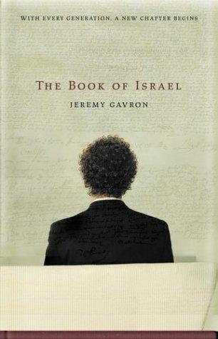 The Book of Israel