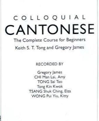 Download Colloquial Cantonese
