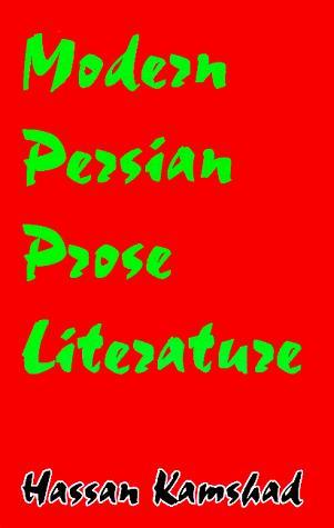 Download Modern Persian prose literature