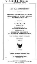 1996 NASA authorization