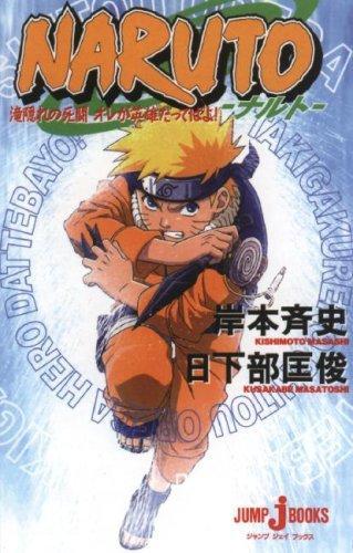 Download Naruto: Mission