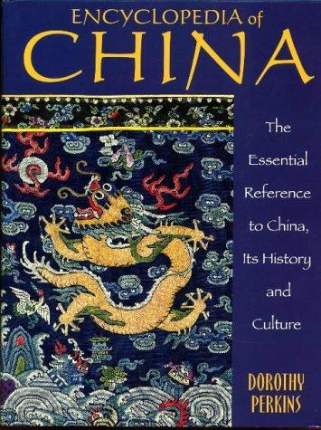 Download Encyclopedia of China