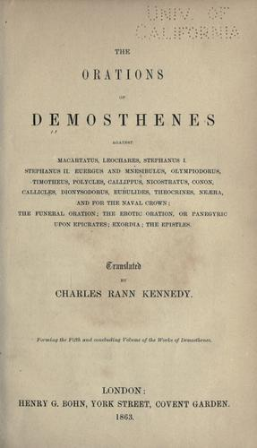 The orations of Demosthenes …