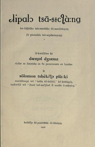 A Sechuana reader