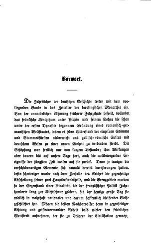 Jahrbücher des fränkischen reiches unter könig Pippin