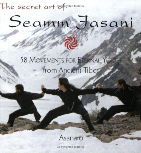 The Secret Art of Seamm Jasani (Open Library)