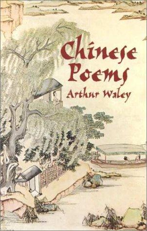 Download Chinese Poems