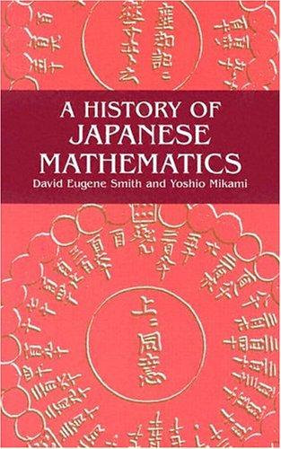 Download A history of Japanese mathematics