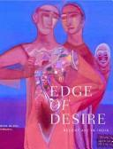 Edge of Desire by Chaitanya Sambrani