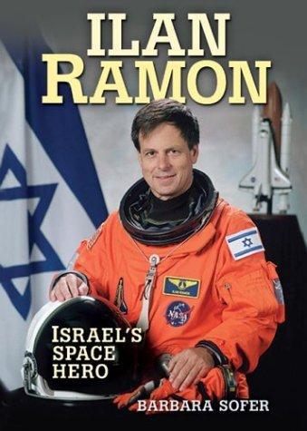 Ilan Ramon