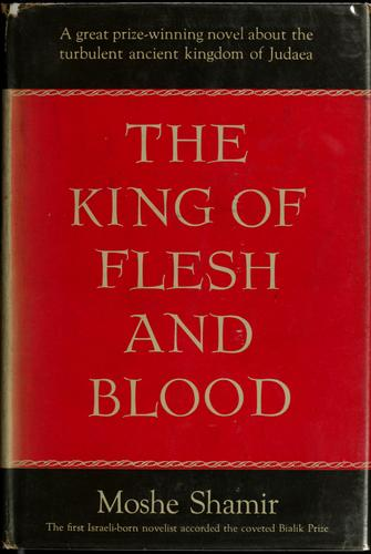 The King of flesh and blood by Moshe Shamir